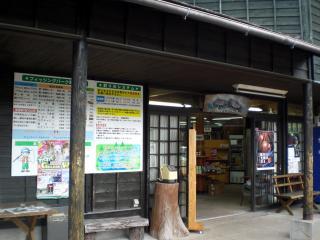 上津江フィッシングパーク03