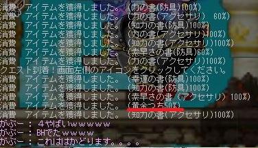 Maple130306_104819.jpg