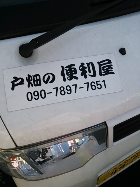 o0480064013138760124.jpg