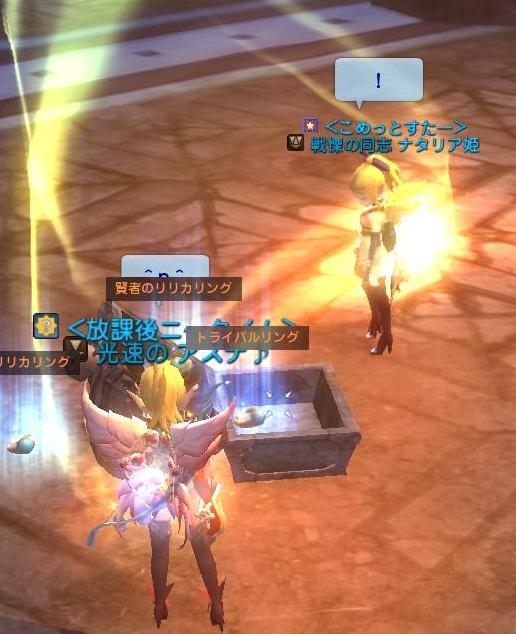 DN 2012-12-16 01-28-04 Sun