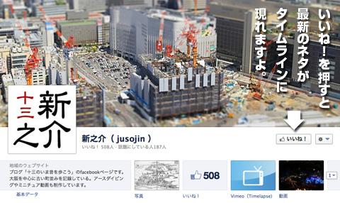 facebook_tp_s.jpg