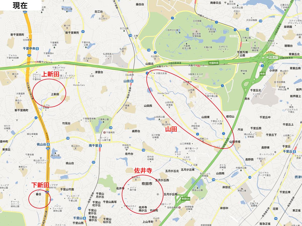 千里丘陵を歩く・山田の変遷 - ...