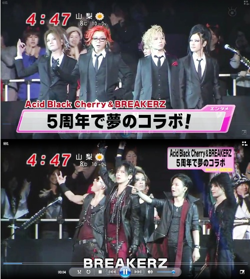 Acid BREAKERZ Cherry 69-sixnine-4