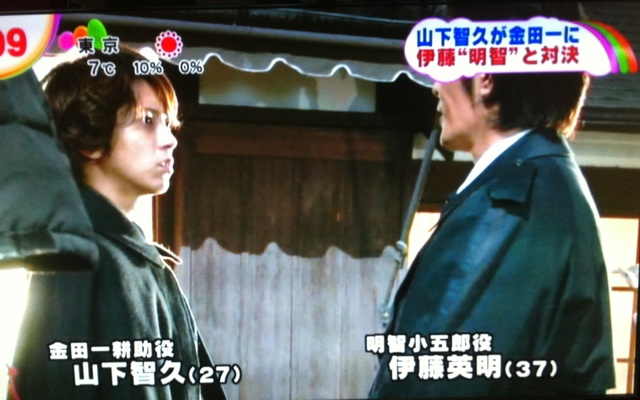 akechikogorou4.jpg