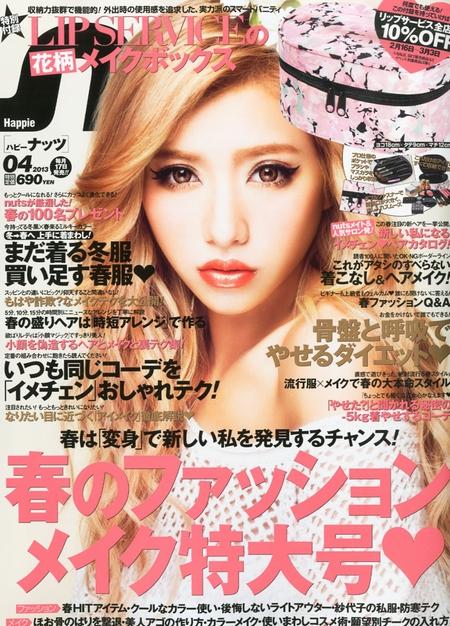 koshikawa-mami12.jpg