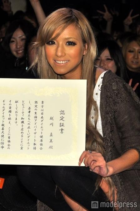 koshikawa-mami15.jpg