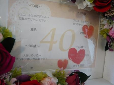i3p_20120804054310.jpg