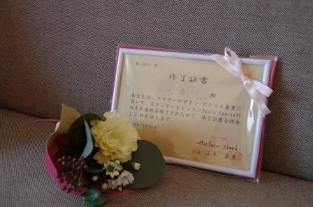 y1p_20121126095709.jpg