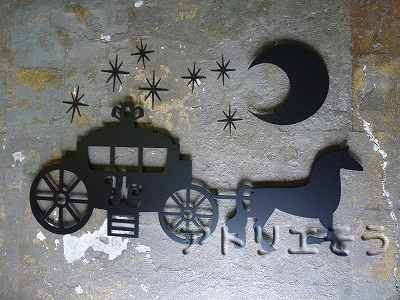馬車+馬+月+星妻飾り