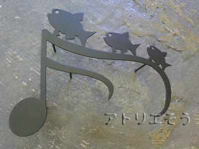 音符+魚3匹飾り