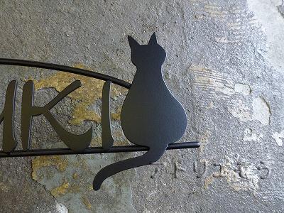 猫2匹表札