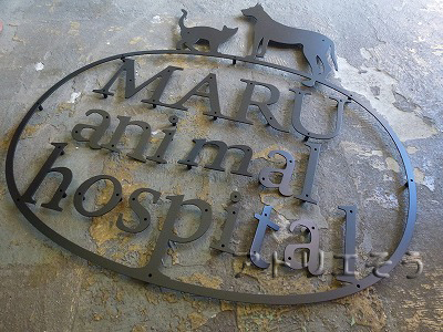 MARUanimalhospital妻飾り