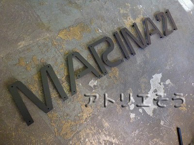 MARINA21サイン