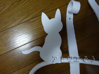 Hタイプ+猫妻飾り白塗装