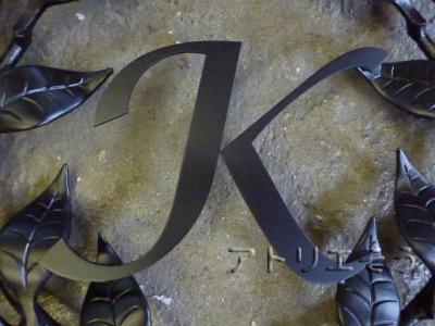 オリジナル妻飾りFタイプ+イニシャルK