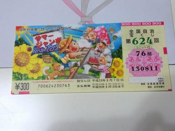 RIMG0014_convert_20120810034850.jpg