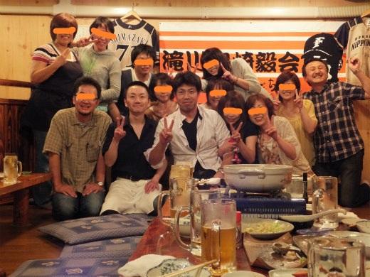blog12061001.jpg
