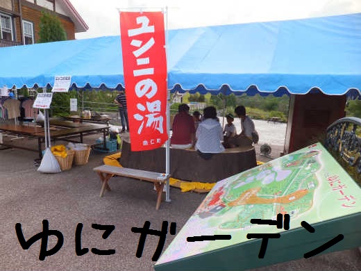 blog12092402.jpg