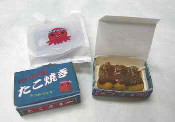 201208takoyaki.jpg