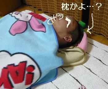 blog2012042601.jpg