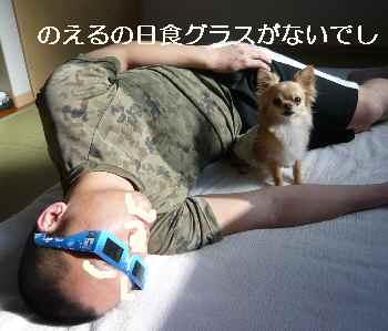 blog2012052103.jpg