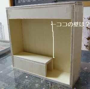 blog2012061302.jpg