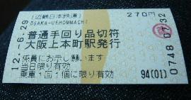 blog2012062905.jpg