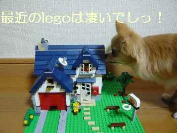 blog2012070606.jpg
