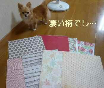 blog2012072004.jpg