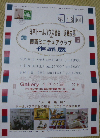 blog2012072803.jpg
