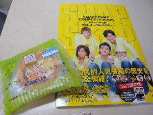 blog2012082801.jpg