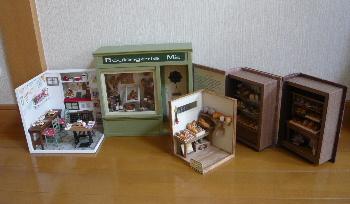 blog2012090504.jpg