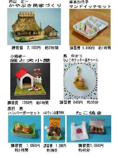 blog2012100407.jpg