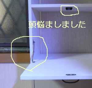 blog2013113004.jpg