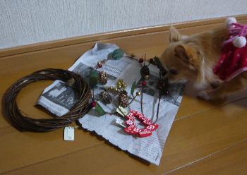 blog2013121303.jpg