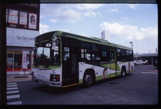 s-57-020.jpg