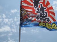 オロロン街道になびく大漁旗
