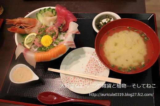 海の華 海鮮丼