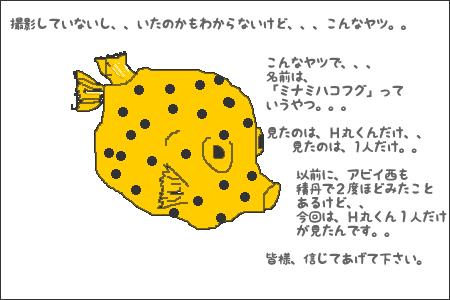 12_10_03_06