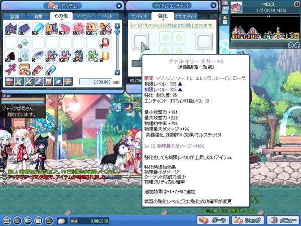 SPSCF0245_20120519233046.jpg