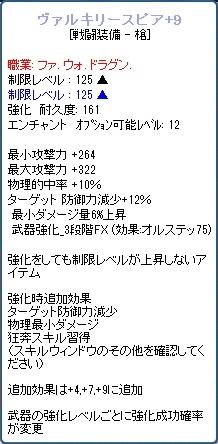 SPSCF0251.jpg