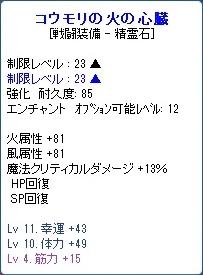 SPSCF0266.jpg