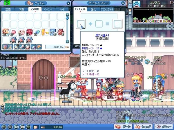 SPSCF0275.jpg