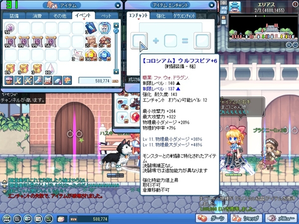 SPSCF0276.jpg