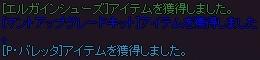 SPSCF0283_20120607075144.jpg
