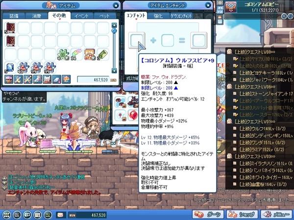 SPSCF0305.jpg
