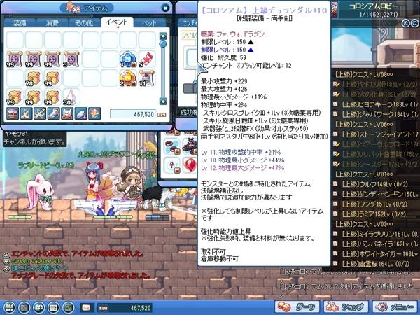 SPSCF0306_20120612014729.jpg