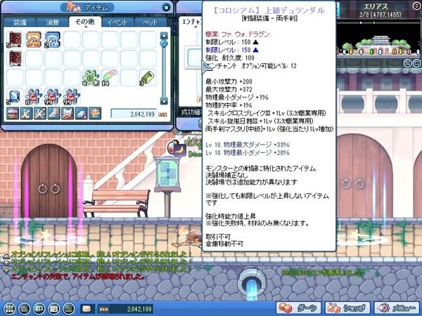 SPSCF0308_20120616083951.jpg