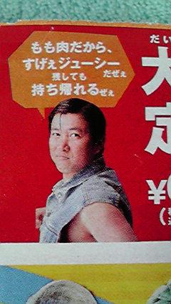 moblog_e208b6a6.jpg