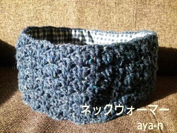 PhotoHenshu_20121226144416.jpg